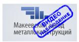 lenta_mzmk