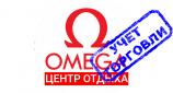 lenta_omega