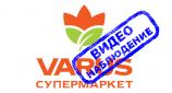 lenta_varus