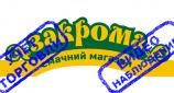 lenta_zakroma